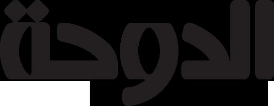 Doha Magazine